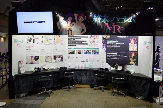 「AnimeJapan 2019」DMM picturesブースの模様