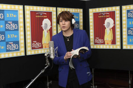 「SING/シング」 吹き替えキャストに宮野真守、坂本真綾、長澤まさみ他