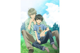「SUPER LOVERS」TVアニメは4月から放送 前野智昭、松岡禎丞、寺島拓篤らキャストも発表 画像