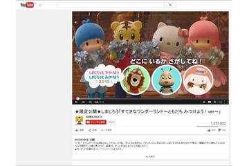 【しまじろう 動画 はみがき】YouTubeで人気の動 …