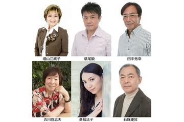 増山江威子の画像 p1_22