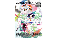 ZOKEI ANIMATIONS 10 years Selection