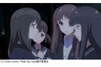 (C) Green Leaves/Wake Up, Girls!製作委員会