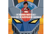 「ALL OF ORIGINAL MAZINGER SONGS」
