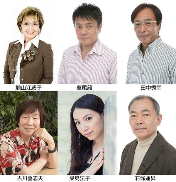 増山江威子の画像 p1_33