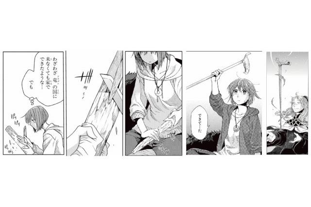 魔法使いの嫁の画像 p1_12