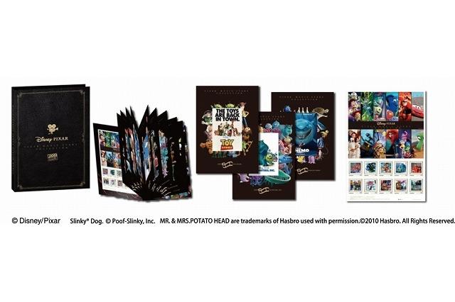「ピクサー・アニメーション・スタジオ コレクション」郵便局限定で発売開始 2枚目の写真・画像