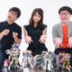 「鉄血のオルフェンズ」直前特番が9月25日放送 Kis-My-Ft2宮田が出演 画像