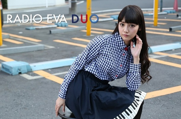 「RADIO EVA DUO」