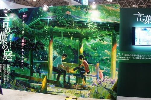 アニメコンテンツエキスポ2013会場内。東宝アニメーションのブースで、本... アニメコンテンツ