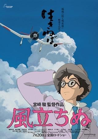 http://animeanime.jp/imgs/zoom/17763.jpg