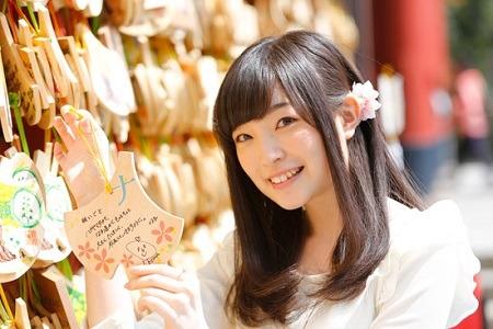 上田麗奈の画像 p1_10