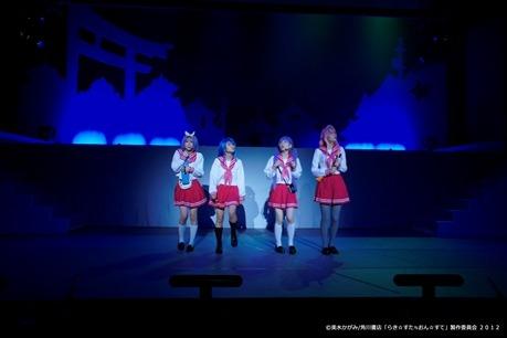 らき☆すたの画像 p1_4