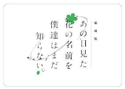 motohirokantoku