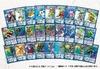 デジモンカードゲーム復刻セット発売 シリーズの逸品を抜粋で全162枚
