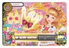 「劇場版アイカツ!」入場者特典は光るプレミアレアカード、ゲームでも使用可能