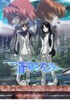 「蒼穹のファフナー EXODUS」新キャラクターとキャスト発表 鈴木達央、浅倉杏美、世戸さおり