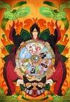 「鬼灯の冷徹」新キャストは細谷佳正、諏訪彩花、佐藤聡美、小倉唯