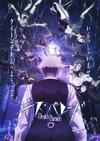 「デス・パレード」スタッフ、キャスト発表 2015年日本テレビが届けるオリジナルTVアニメ