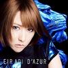 藍井エイルのNewアルバム「D'AZUR」収録曲が明らかに 「IGNITE」から「GENESIS」まで