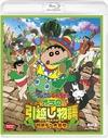シリーズ歴代最高「クレヨンしんちゃん オラの引越し物語」BD・DVDは11月6日リリース