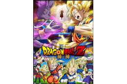 「ドラゴンボールZ 神と神」2013年3月30日公開 最強の敵はこいつだ! 画像