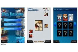 「ヱヴァンゲリヲン新劇場版」でジクソーパズル Android端末向けアプリ配信開始 画像
