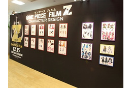 「ONE PIECEミニミュージアム」 お台場・デックス東京ビーチにアニメの設定資料など 画像