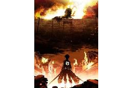 「進撃の巨人」TVアニメ化 原作は大ベストセラー・マンガ 2013年春MBSにて 画像