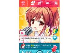 イベントも大盛況「ガールフレンド(仮)」 60人以上声優出演の耳で萌える恋愛学園カードゲーム 画像