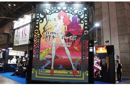 TAF2012ブースレポ TMS 新作ルパン、映画「伏」話題作並ぶ 画像