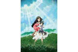 「おおかみこどもの雨と雪」 興収41.8億円、今夏大ヒット作が2月20日にDVD、BD発売 画像