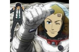 TVアニメ「宇宙兄弟」 新オープニングにフジファブリック「Small World」が決定 画像