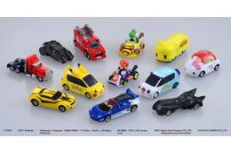 ポケモンやキティなどの人気キャラとコラボミニカー トミカに新シリーズDream TOMICA 画像