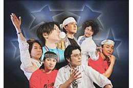 結成10周年「謎の新ユニットSTA☆MEN」 人気声優ユニットがイベント、DVDで活躍 画像