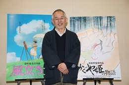 鈴木敏夫プロデューサー 高畑、宮崎両監督の2013年新作を会見で語る  画像
