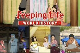 DVD累計40万枚突破の脱力系アニメ「Peeping Life」新作 YouTube新チャンネルで配信 画像