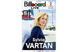 バルタン星人と仏ポップスの女王シルヴィ・バルタンがコラボ Billboard Live News誌で 画像