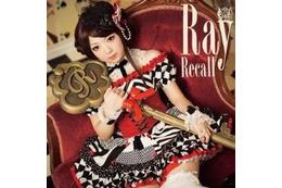 TVアニメ「AMNESIA」EDテーマはRay「Recall」 2月6日シングル発売決定 画像