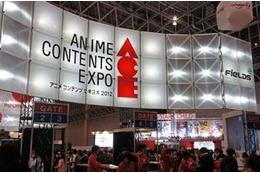 アニメ コンテンツ エキスポ 2013が 人気作品とのコラボメニューを公募 画像