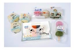 「夏目友人帳」ニャンコ先生をイメージした菓子パン ファミリーマートに登場  画像