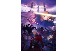 「Fate/stay night[Heaven's Feel]」第2弾特典はクリアファイル 7月1日から予告編第2弾公開 画像
