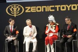 トヨタとジオン公国が新プロジェクト 仮想企業・ジオニックトヨタ社が社員募集開始 画像