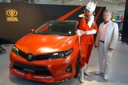 トヨタ、シャア専用オーリスを発売へ ジオンと新会社設立  画像