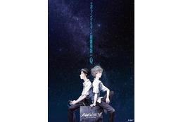 「ヱヴァ新劇場版:Q」 大入御礼ポストカード1月12日から第3弾 本田雄の描くマリ 画像