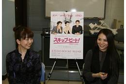 「スキップ・ビート!」台湾ドラマ版がDVD BOX 牧野由依と田野アサミが吹き替え初挑戦 画像