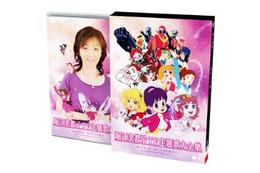 堀江美都子・大杉久美子のアニメ・特撮音楽の世界 主題歌大全集DVD発売  画像