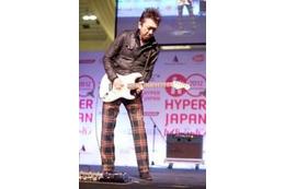 ロンドン・HYPER JAPAN第5回は7月開催 6万5000人の来場者目指す 画像