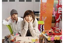 山下敦弘監督らで「午前3時の無法地帯」実写ドラマ化 、主演は本田翼とオダギリ ジョー 画像