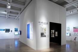 文化庁メディア芸術祭 アニメーション・マンガ関連トークやプレゼン企画も多彩 画像